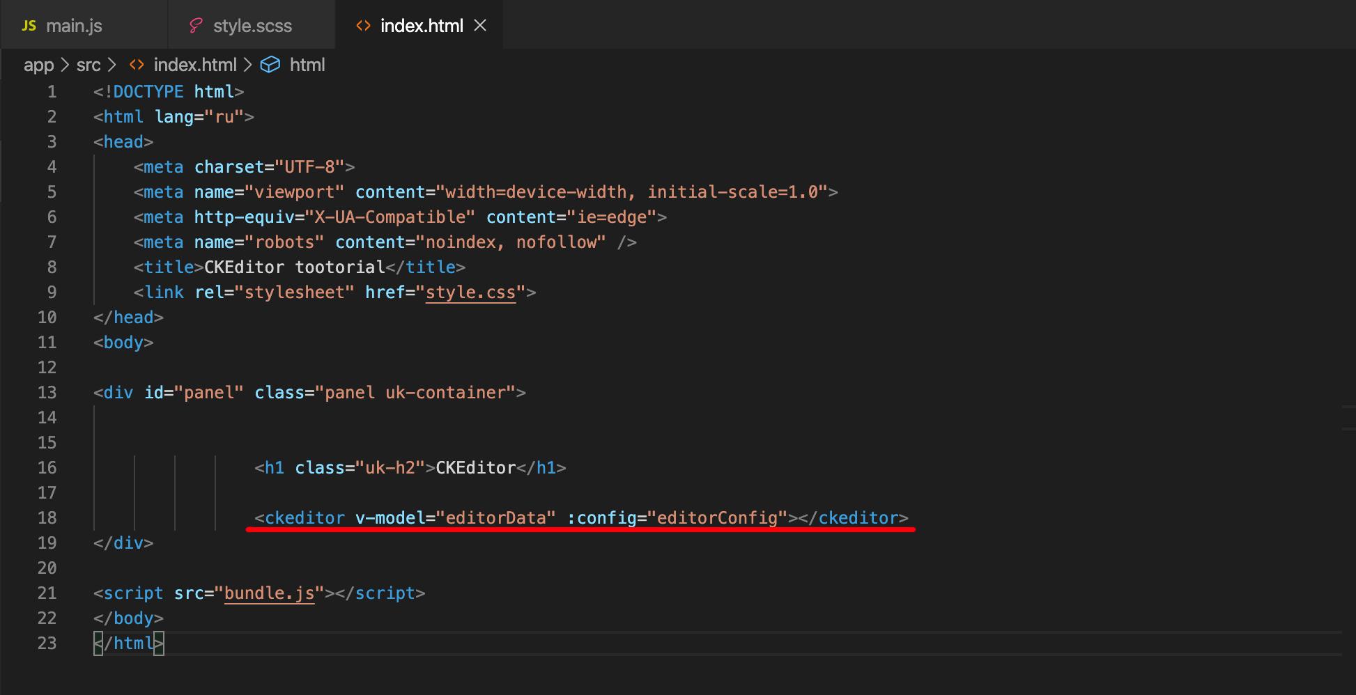 пример html кода от ckeditor 4 для vue компонента