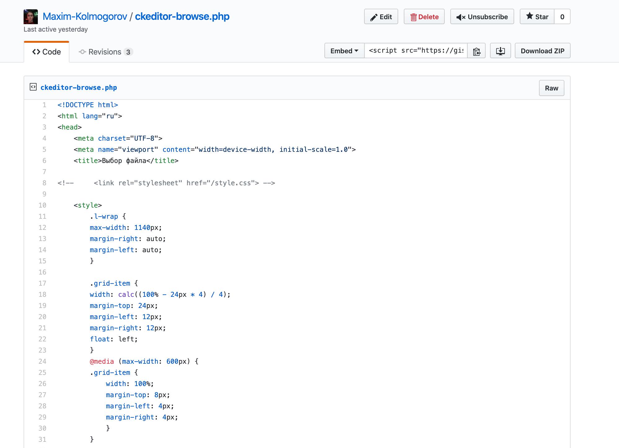 пример серверной части browse php