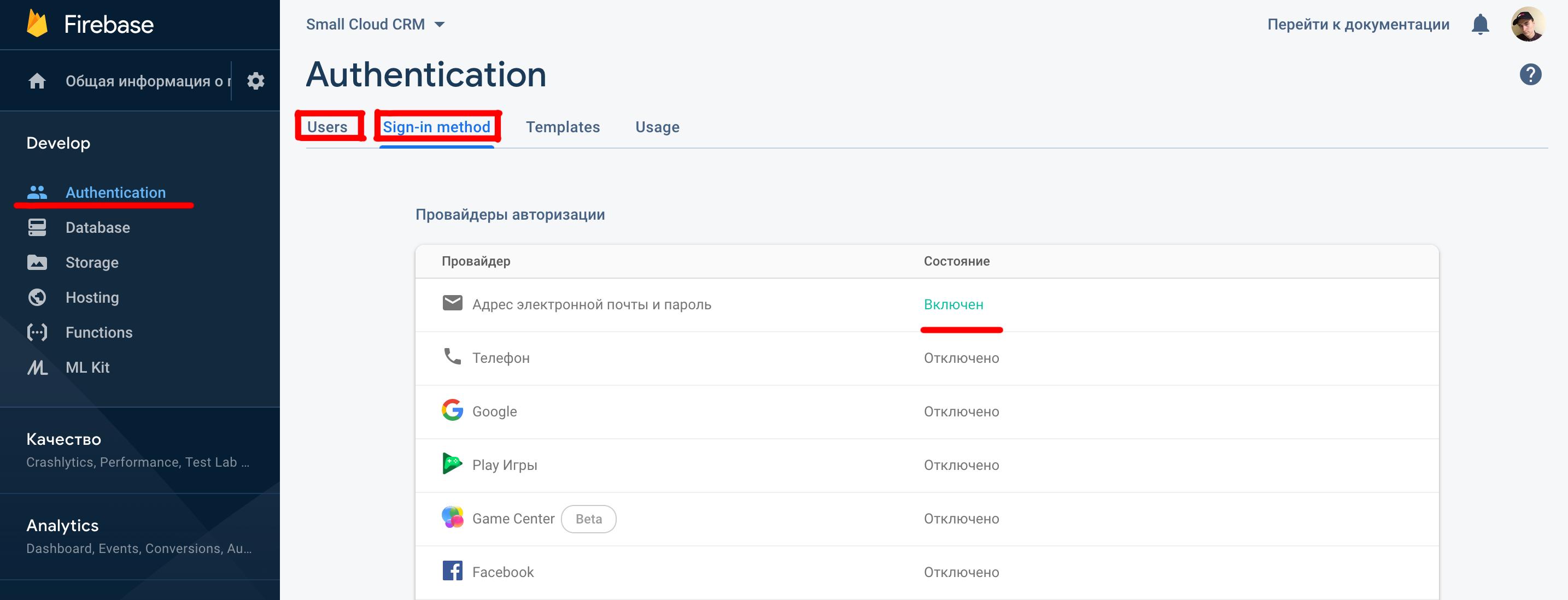 регистрация и авторизация пользователей