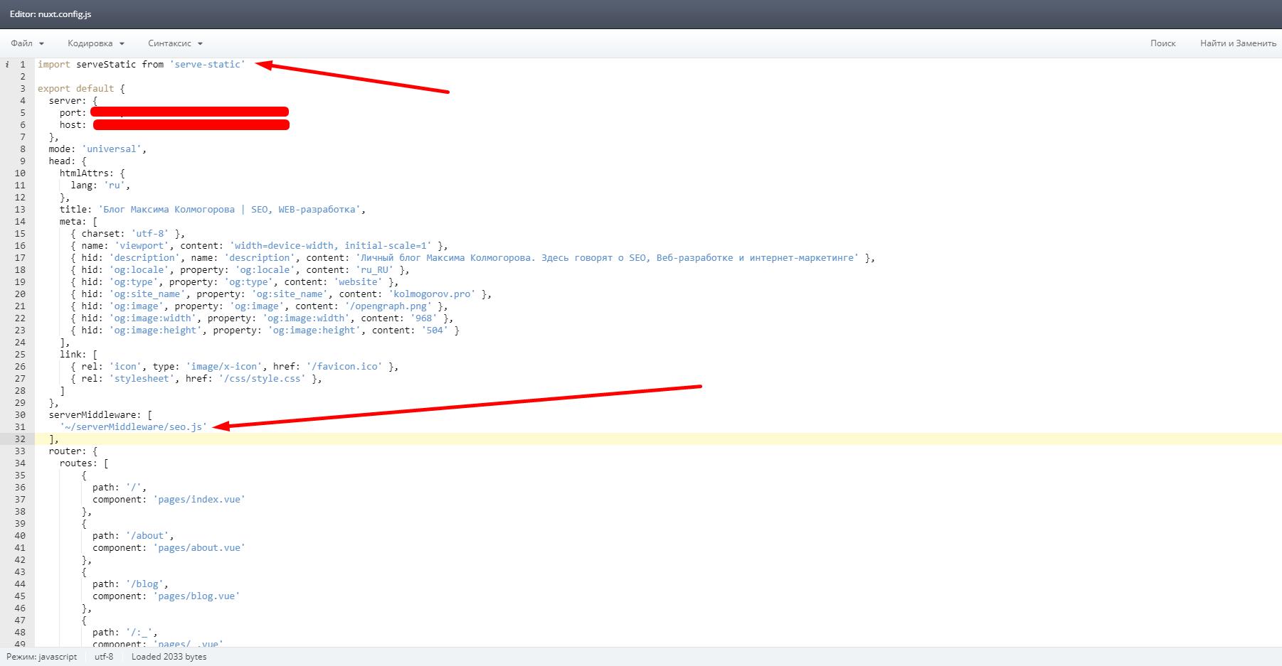 пример config.nuxt.js